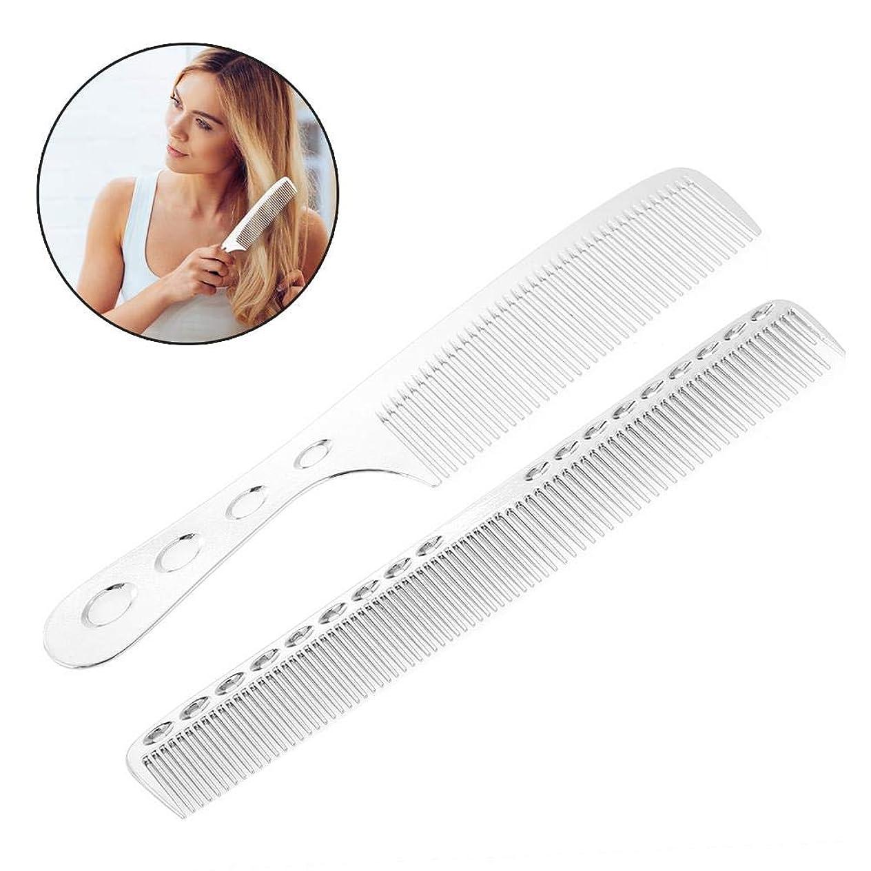 節約雪申込み理髪、2ピース/セット髪くしスペースアルミステンレス鋼帯電防止散髪散髪櫛美容ツールのためのプロの耐久性のあるスペースアルミニウム理髪師の櫛