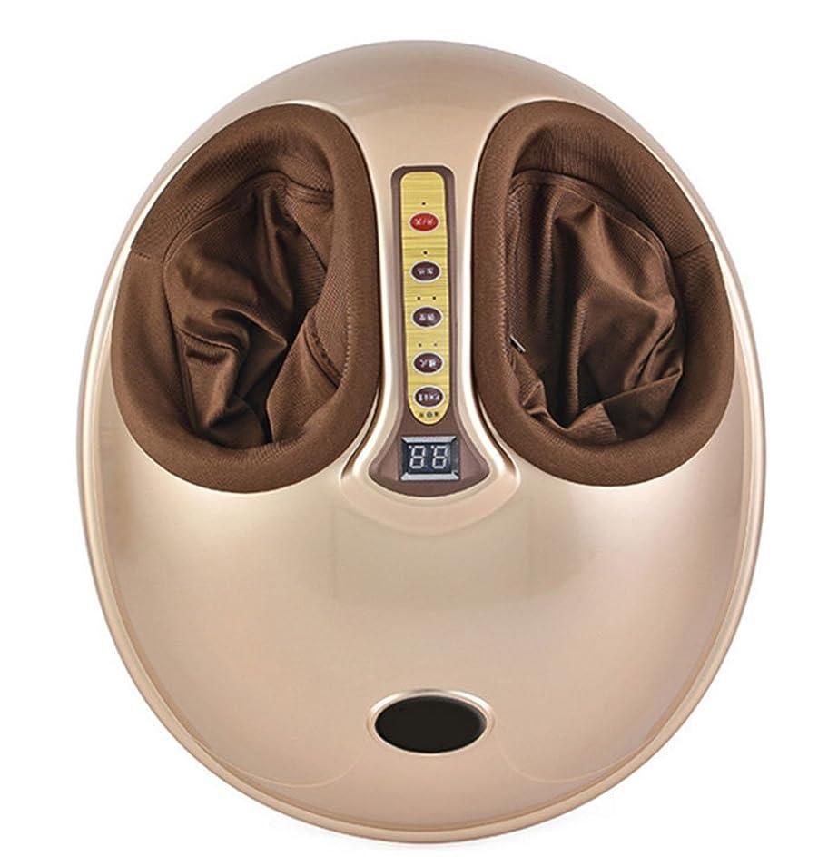 識別する引っ張る火ヒート機能付き足マッサージ指圧リフレクソロジー振動ローラーヘルスマッサージ赤外線暖房電気オートマトン暖房