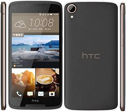 HTC Desire 828 Dual Sim - 16GB, 2GB RAM, 4G LTE, Dark Grey