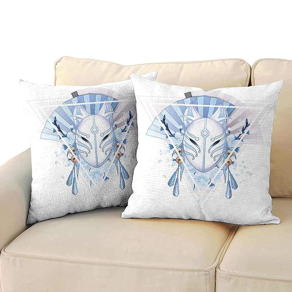 Polyester Pillowcase Kabuki Mask Decoration Fox Mask Kitsune Japan Culture Triangle Sakura Flowers Cushion W 14