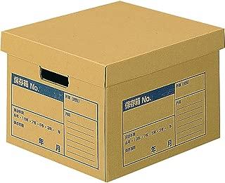 コクヨ 文書保存箱 収納 ボックス A4 フタ分離式 A4-FBX2