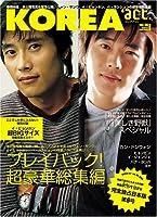 コリアアクト vol.06 (ワニムックシリーズ 86)