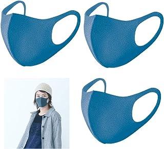 リコピンマスク(RIKOPIN MASK) マスク 洗えるマスク ウレタンマスク [サックスブルー SAXBLUE] レギュラーサイズ 3枚入 1パック 個包装 UVカット