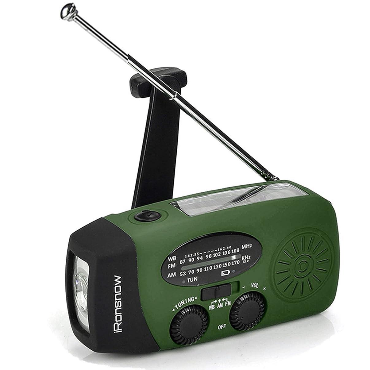 iRonsnow Upgraded Version IS-088U+ Dynamo Solar Hand Crank Self Powered AM/FM/NOAA Weather Radio with LED Flashlight and 1000mAh Emergency Power Bank (Green)
