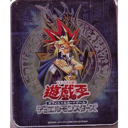 遊戯王 ブースターパック コレクターズ TIN 2004