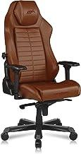 DXRacer Master Module Gaming Chair Ergonomic Office Executive Chair, Video Game Chair | Sliding Headrest, Car-Seat Lumbar ...