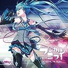 「マジカルミライ 2014」OFFICIAL ALBUM (ステッカー付)
