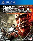 Shingeki no Kyojin / Attack on Titan - Standard Edition [PS4][Importación Japonesa]