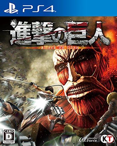 Shingeki no Kyojin / Attack on Titan - Standard Edition [PS4][Japanische Importspiele]