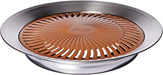 Gotham Steel Smokeless Stovetop Nonstick Healthy Indoor Kitchen Korean BBQ Grill with Drip Tray, Ceramic Copper Coated, Di...