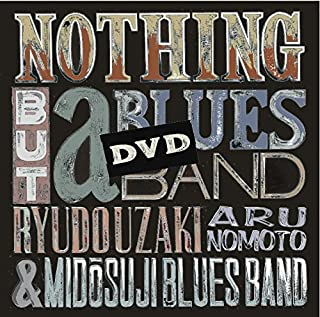 BLUES TRAIN TOUR 2015 [DVD]