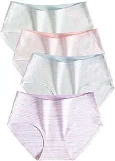 سراويل داخلية نسائية قطنية مريحة للنساء ملابس داخلية بدون خياطة مسامية للنساء، شورتات بيكيني للنساء، وسط، كبير، XL (اللون:...