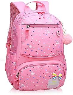 JIUFENG Girls Princess Backpack Kid's Primary School Bag Waterproof Lightweight Bag (S, Pink)