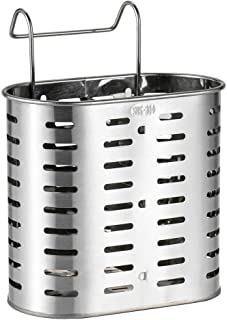 Goolsky Kitchen Utensils Drying out Rack Chopsticks Holder Stainless Steel Tableware Storage Organizer Stand with Hooks 2 ...