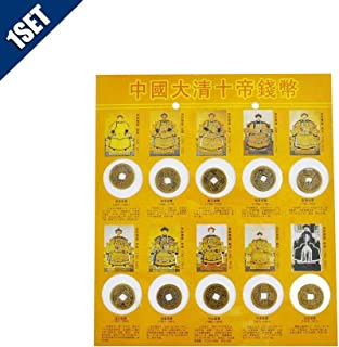 Comidox 10Pcs/Set Chinese Qing Dynasty Ten Emperors Coins Old Dynasty Emperor Commemorative Currency