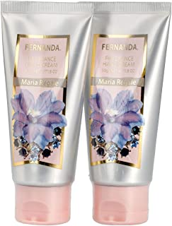 FERNANDA(フェルナンダ) Hand Cream Maria Regale (ハンド クリーム マリアリゲル) 【2個セット】 50g×2個