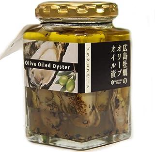 【広島牡蠣のオリーブオイル漬け】 グリル&スモーク 170g 瓶入り 【丸福食品】