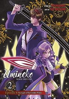 Best umineko manga online Reviews