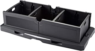 Sepia Car Storage Box (Black)