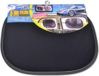 Other Car Window Cling Static Sun-Shade Uv Protection For Babies And Kids - 2 Pieces