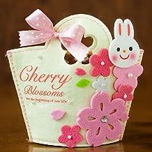 春うさぎ ~ 桜 いっぱいの プチギフト ~ (アイボリー)