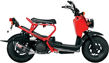 Best honda ruckus sputtering Reviews