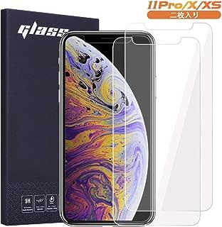 JASBON iPhone 11 Pro/XS/X ガラスフィルム 【2枚セット】日本旭硝子素材 強化フィルム 液晶保護フィルム 高透過率 飛散防止 硬度9H 指紋防止 簡単貼り付け 自己吸着 キズ防止 衝撃吸収 撥油性(アイフォン11Pro/X/Xs 5.8インチ対応)