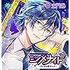 ミツメナイトICHI -あなたの虜でした-(CV:土門熱)【Amazon.co.jp&公式通販共通特典CD『らぶらぶエッチ 彼がご奉仕』 付き】