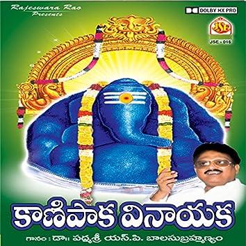 Kanipaka Vinayaka