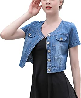 Only Faith Summer Women's Crew-Neck Denim Jacket Short Sleeve Jean Coat Tops
