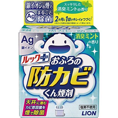 ルック おふろの防カビくん煙剤 消臭ミントの香り 4g