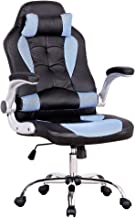 Advwin Leather Game Office Chair, Executive Meeting Chair, Ergonomic Headrest and Lumbar Support Adjustable High Back Chair, Black+Blue