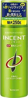 【医薬部外品/大容量】インセント薬用育毛トニック育毛剤 微香性250g 特大 男性向け 加齢 液だれしない