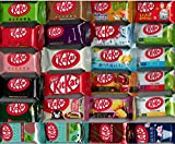 Nestlé Kit Kat Assorted 24 types (1 each) 24 in total KitKat Japan Import