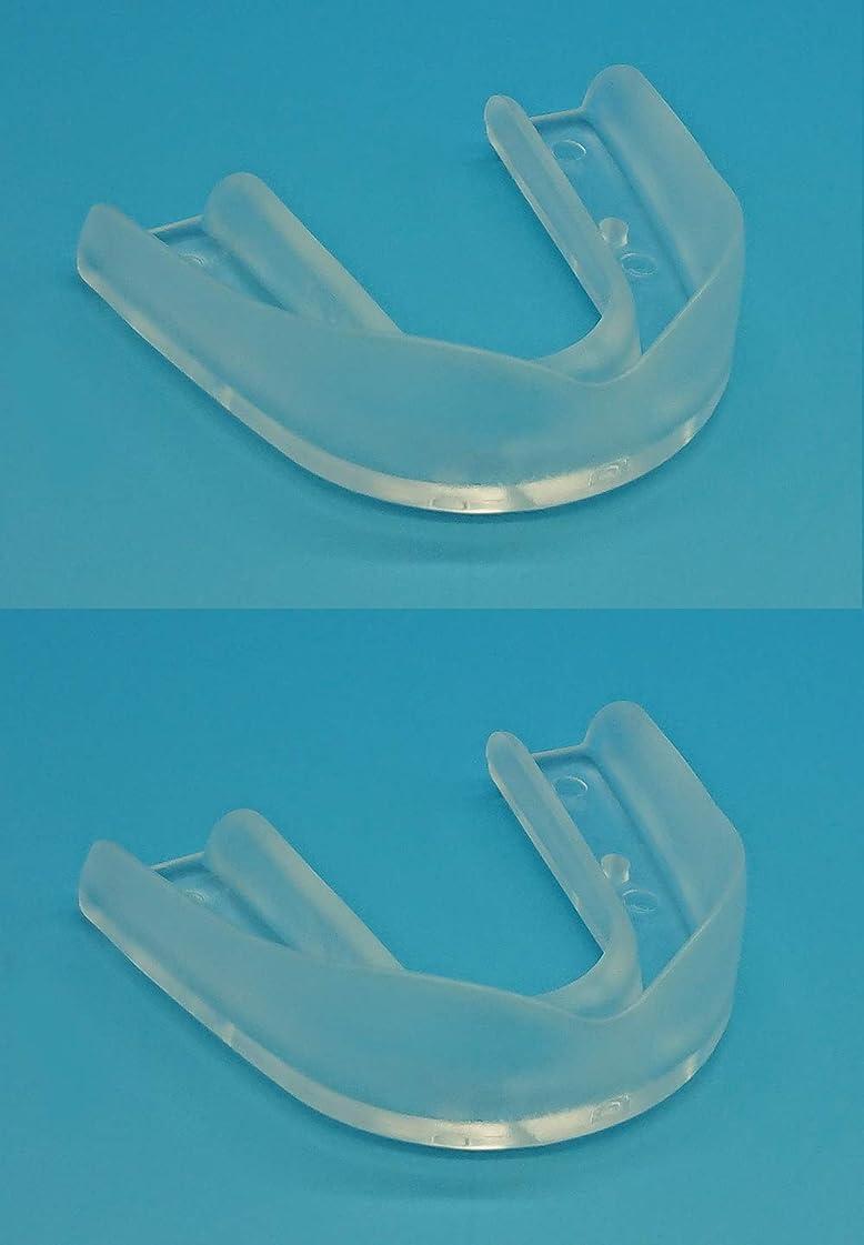 マーチャンダイザー気晴らし複製する自分にピッタリの歯ぎしり対策マウスピースが作れる、手作り【Dr.Silicone デンタルマウスピース?歯ぎしり】お得な2個組でさらに温度計と鼻クリップ付きですが、温度計と鼻クリップはメーカーから別送致します!