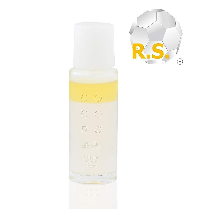 シンジケート正直理想的COCORO PLACENTA COCORO化粧美容乳液 オールインワン プラセンタ フラーレン ヒアルロン酸 二層式美容液(15ml)