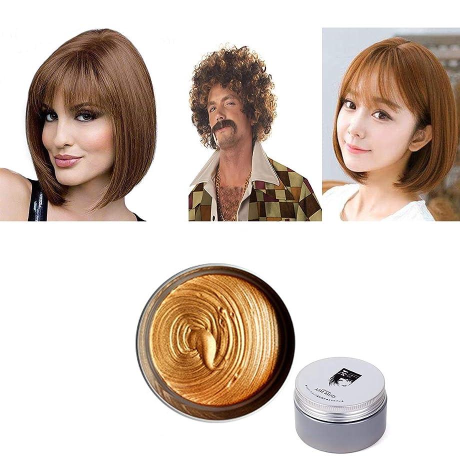 エンジニアリングアンタゴニストシャッフルCOOLTEA ??髪色ワックス、インスタントのヘアワックス、1回限りの一時的な自然な髪型色染料ヘアワックス、DIY粘土スタイリングスタイリングヘアワックスハロウィーンパーティー、コスプレ、日常生活用(ブラウン)