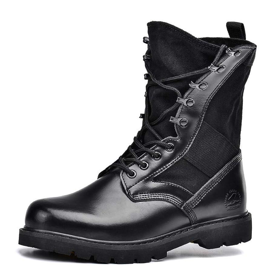 極端な巨大なバスルームメンズ戦闘砂漠の戦術ブート軍事陸軍武装セキュリティ靴の靴特殊部隊ジャングルトレーニングブーツ大サイズ36-46