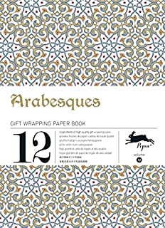 Arabesques: Gift & Creative Paper Book Vol.12 (Multilingual Edition) (Gift Wrapping Paper Book)