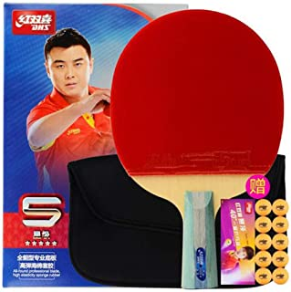 HENGTONGWANDA Table Tennis Racket, DHS 4/5/6 Star Double-Sided Anti-Adhesive Table Tennis Pen-Hold, Arc Circle Combined with Fast Attack Table Tennis Racket, Single Shot