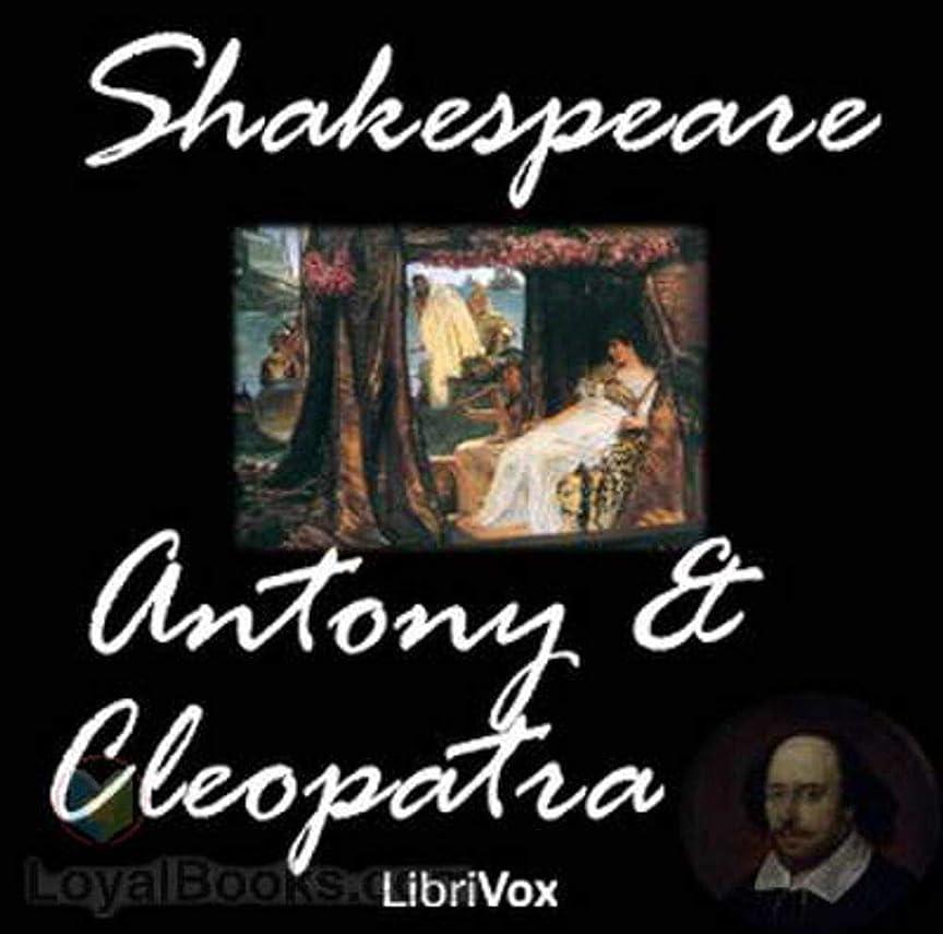 去るテレビ局覚えているAntony and Cleopatra (English Edition)