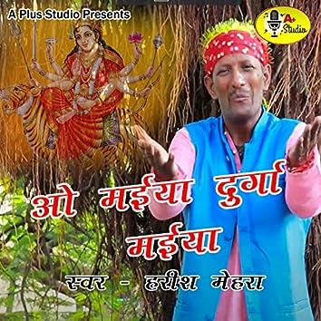 O Maiya Durga Maiya (Pahadi)