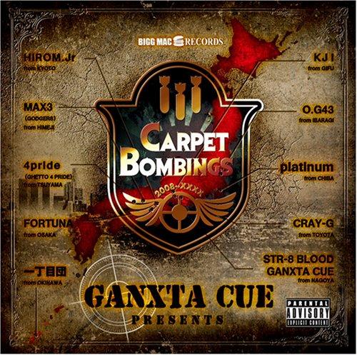 CARPET BOMBINGS(DVD付)