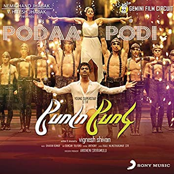 Podaa Podi (Original Motion Picture Soundtrack)