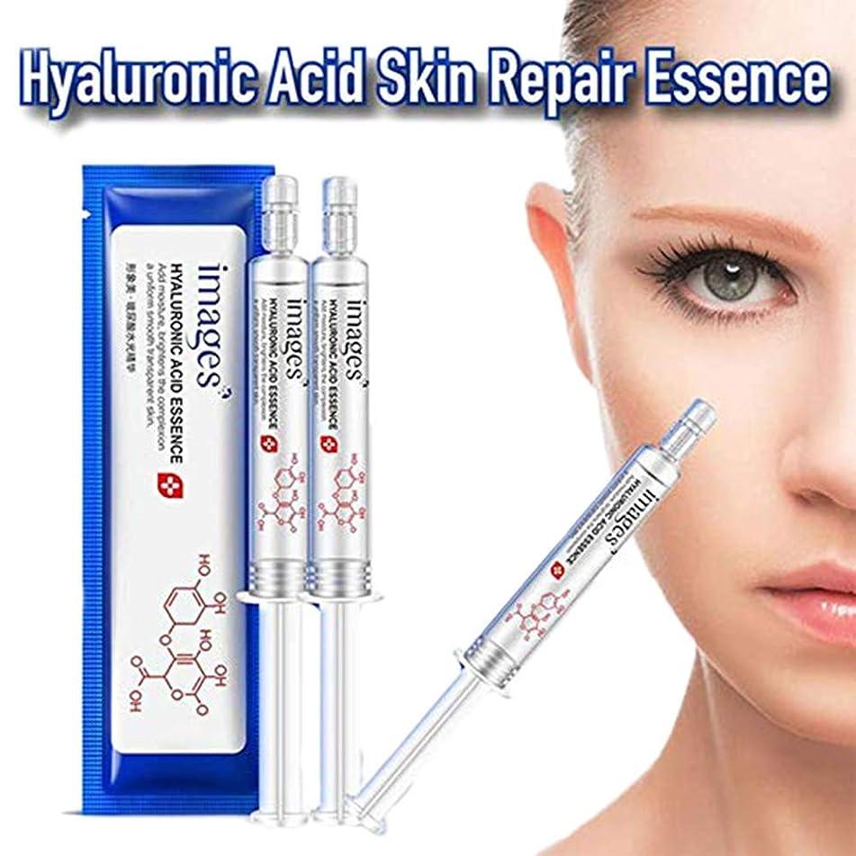 Hyaluronic Acid Skin Repair Essence Hydration Moisturizing Best Gift for Women 2pcs/Set
