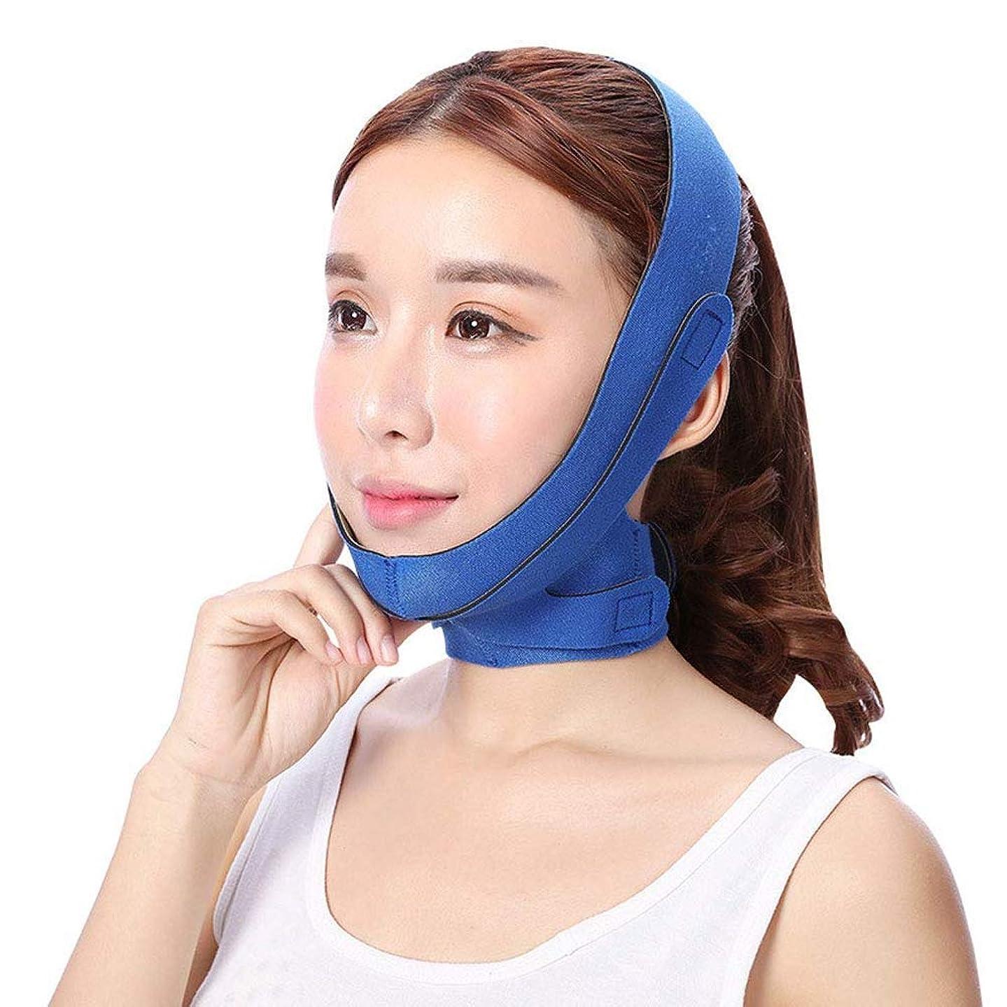 カカドゥエステートブルーベルフェイスリフティング包帯、薄いフェイスマスクVベルト/痩身包帯あご口腔マスク赤面
