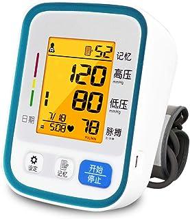 LTLGHY Tensiómetro De Brazo, Monitor De Presión Arterial Digital Automatico con Gran Pantalla LED, Deteccion De Irregular Arritmia Y Función De Voz, Memoria 2 X 90 Mediciones Y Recargable USB