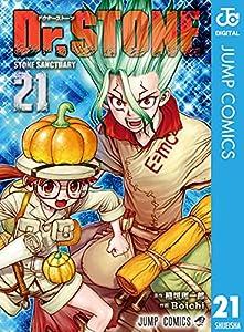 Dr.STONE 21 (ジャンプコミックスDIGITAL)