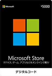 Microsoft Store プリペイド カード 5,000 円|オンラインコード版