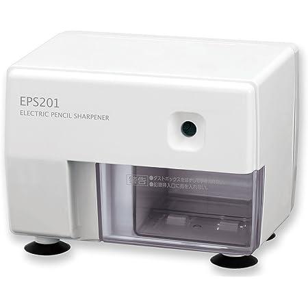 アスカ 鉛筆削り 電動シャープナー ホワイト EPS201W